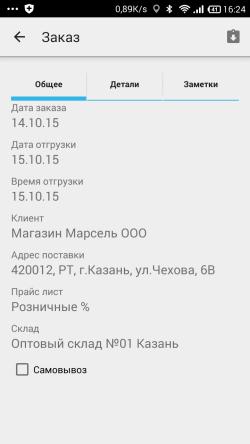survey10